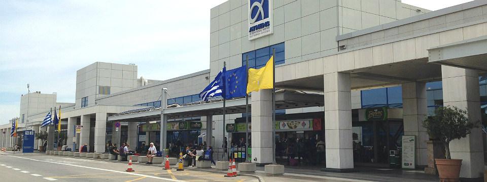 Athene vliegveld vliegtickets vakantie header.jpg