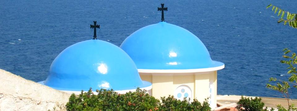 Chios vliegveld vakantie header.jpg