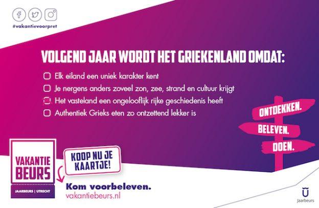 Griekenland.net Vakantiebeurs Utrecht 2018