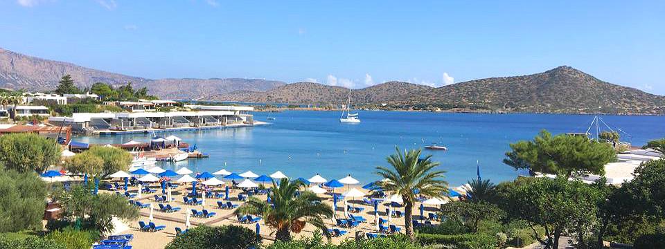 Kreta Elounda vakantie header.jpg