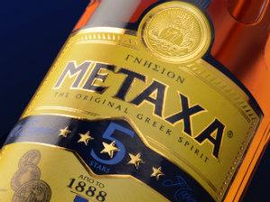 Metaxa proeven uit Griekenland op de Vakantiebeurs