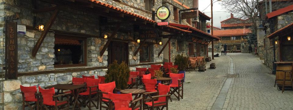 Agios Athanasios Macedonie wintersport vakantie header.jpg