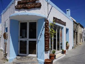 Gennadi vakantie taverna Nikos en Maria's