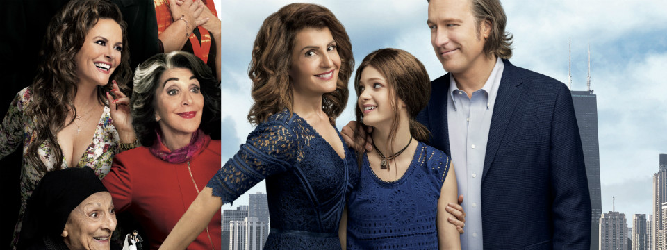 My Big Fat Greek Wedding 2 film header.jpg