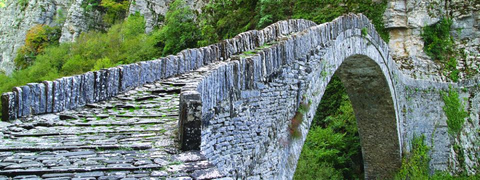 Ioannina Epirus vakantie header.jpg