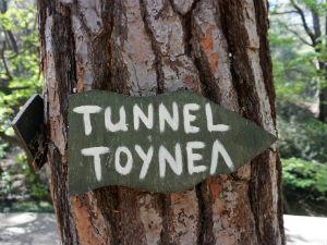 Epta Piges tunnel op Rhodos