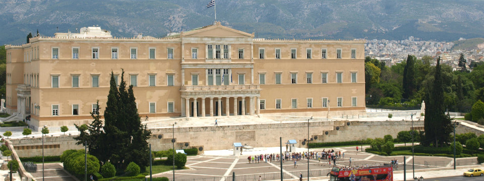 Athene vakantie aanbiedingen header.jpg