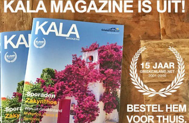 KALA magazine Griekenland.net