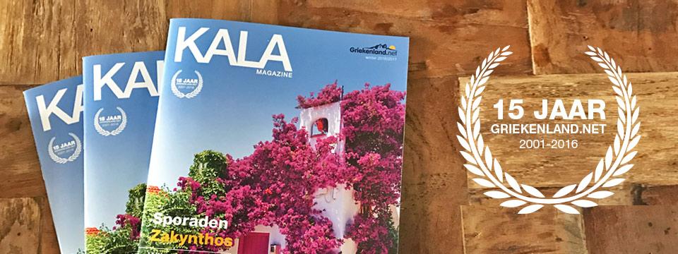 KALA magazine griekenlandnet 15jaar header.jpg