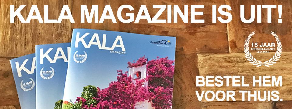 KALA magazine griekenlandnet bestel header.jpg