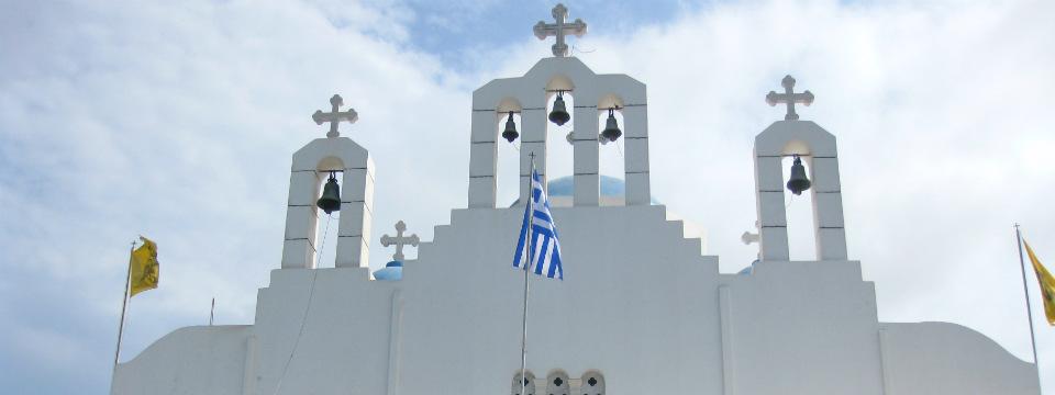 Naxos vakantie aanbiedingen header.jpg