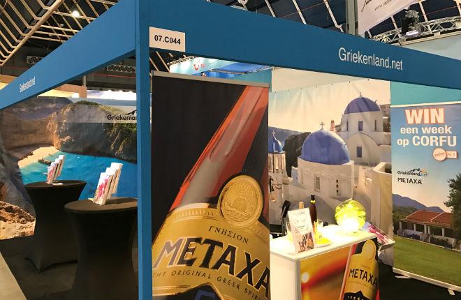 Foto album vakantiebeurs 2017 Griekenland.net