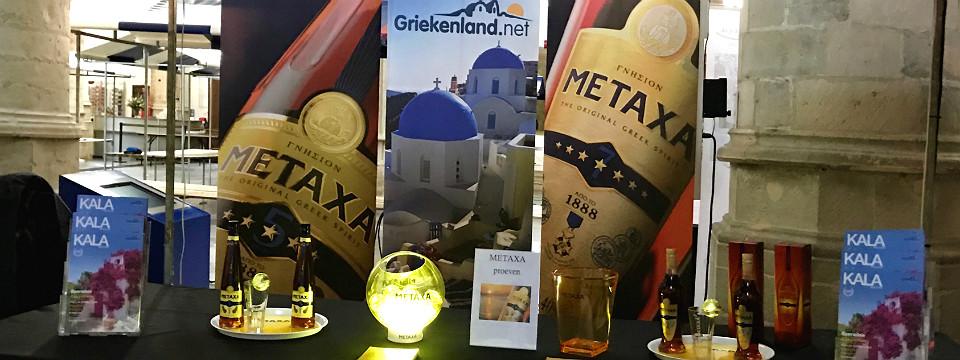 Vakantiebeurs breda 2017 griekenlandnet header.jpg