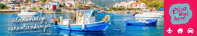 Griekenland last minute aanbiedingen Eliza was here