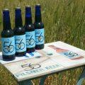 56 isles bier van de Cycladen in Griekenland