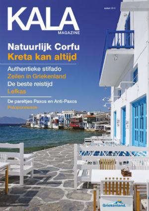 Kala Magazine zomer 2018 cover