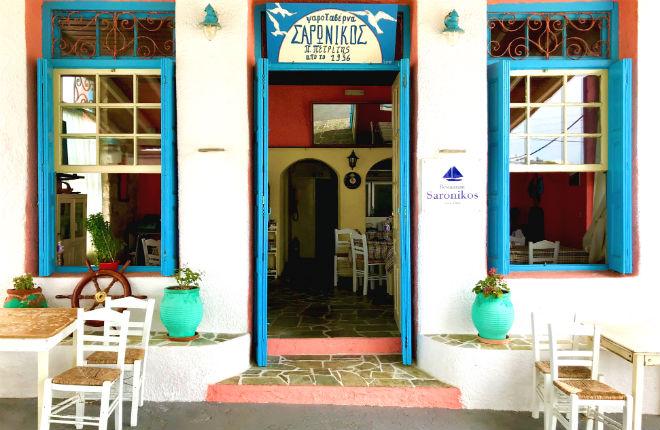 Souvala Aegina