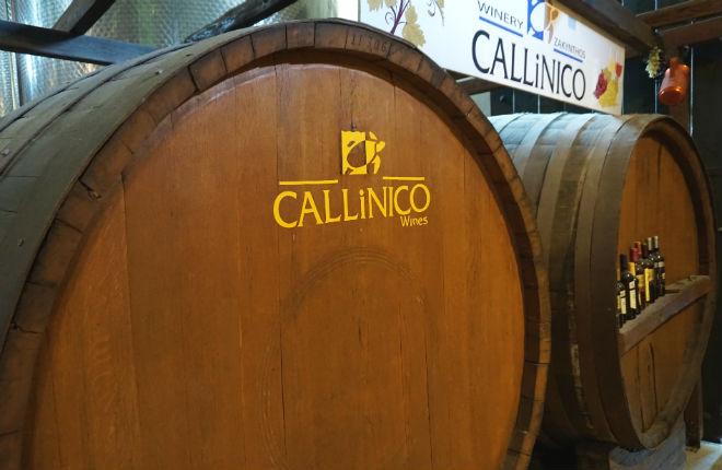 Wijn proeven op Zakynthos