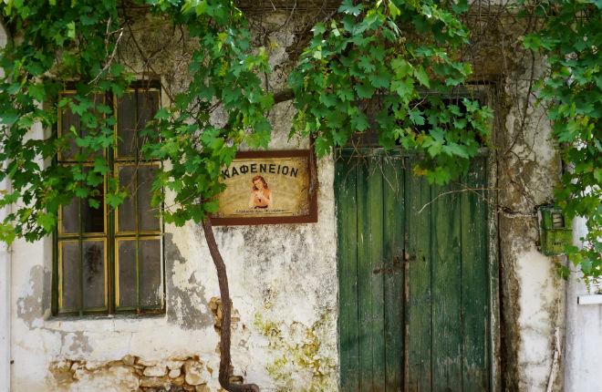 Avdou op Kreta tijdens vakantie