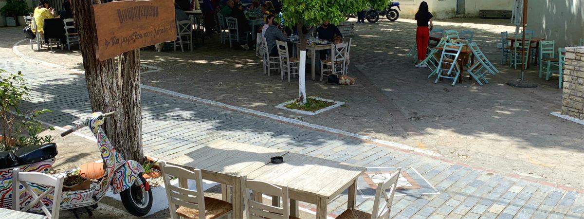 Mytilinii Samos vakantie header.jpg