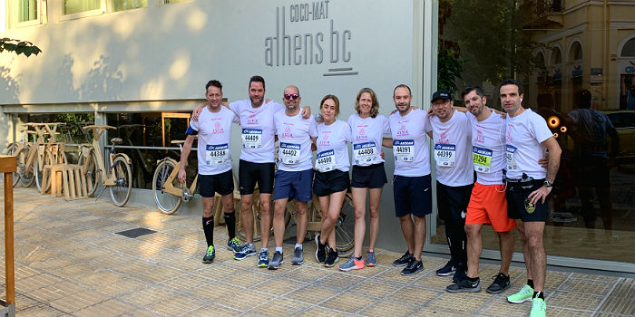 Marathon Athene 2019