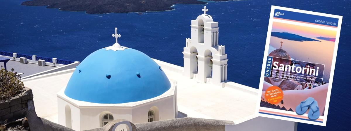 Santorini Ontdek winactie header.jpg