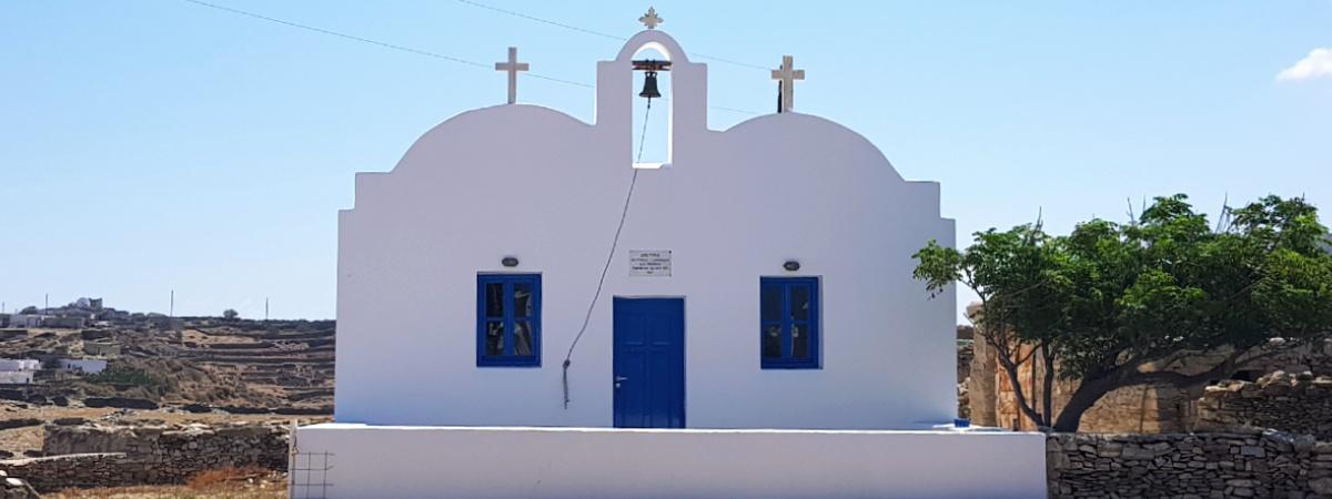 Ano Meria Folegandros header.jpg