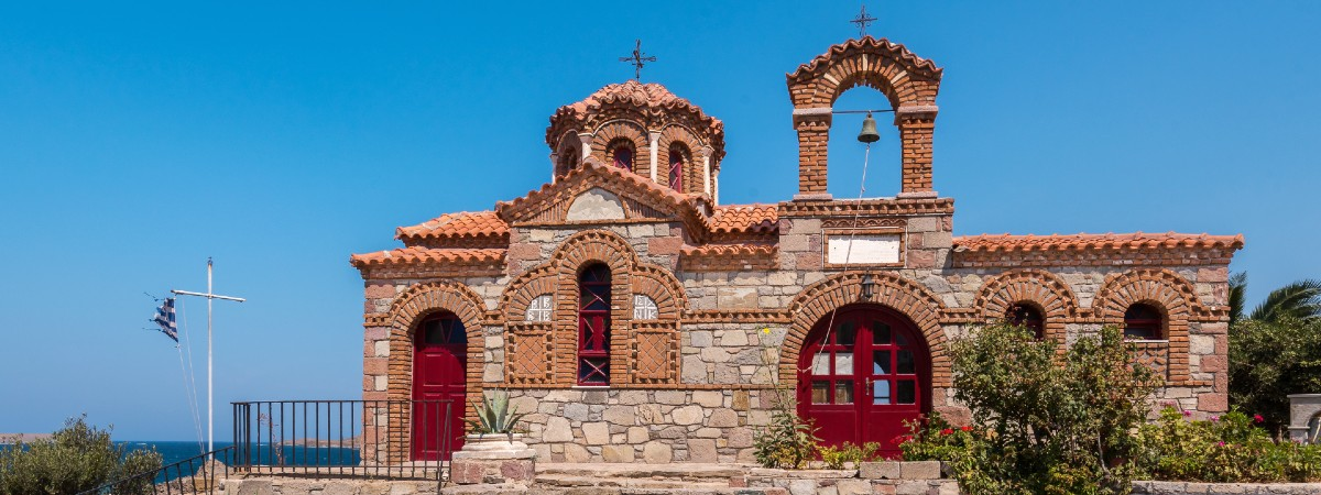 Sigri Lesbos vakantie header.jpg