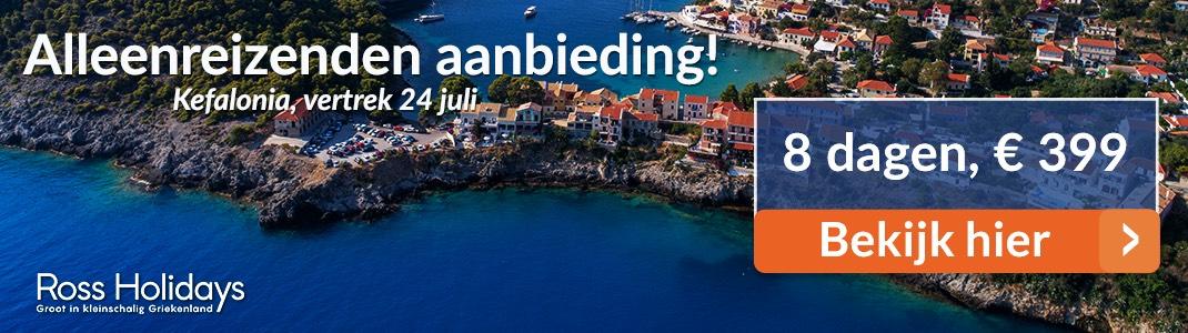 Griekenland vakantie aanbiedingen zomer 2021